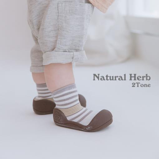Giầy tập đi Attipas Natural Herb - giầy xinh cho bé trai, giầy xinh cho bé trai