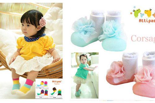 18 mẫu giày xinh cho bé gái tập đi - giày chức năng tập đi Attipas - giày tập đi giá sỉ