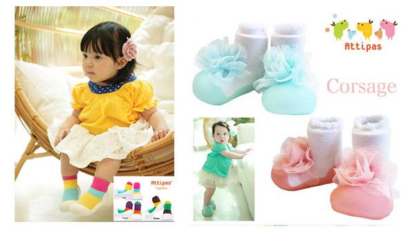 18 mẫu giầy xinh cho bé gái - Giầy tập đi Attipas Hàn Quốc