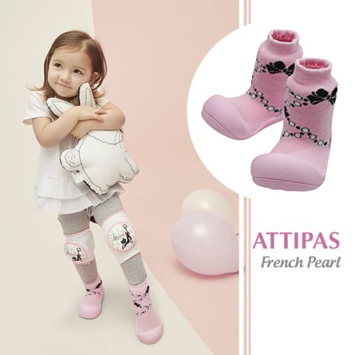 Giầy tập đi Attipas French Pearl - giầy bé gái tập đi - Giầy xinh cho bé gái 1 tuổi