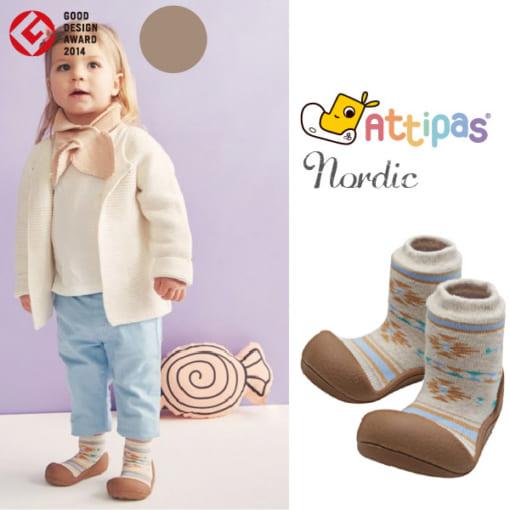 Giầy tập đi Attipas Nordic Brown AND01 - giày xinh cho bé gái - giầy trẻ em tập đi